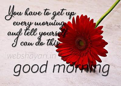 good morning ka fool download