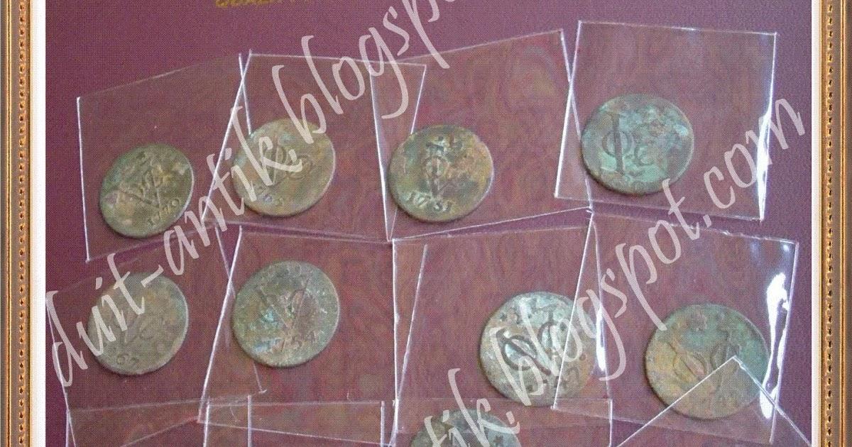 Menjual berbagai macam uang kuno dan barang kuno KOIN VOC