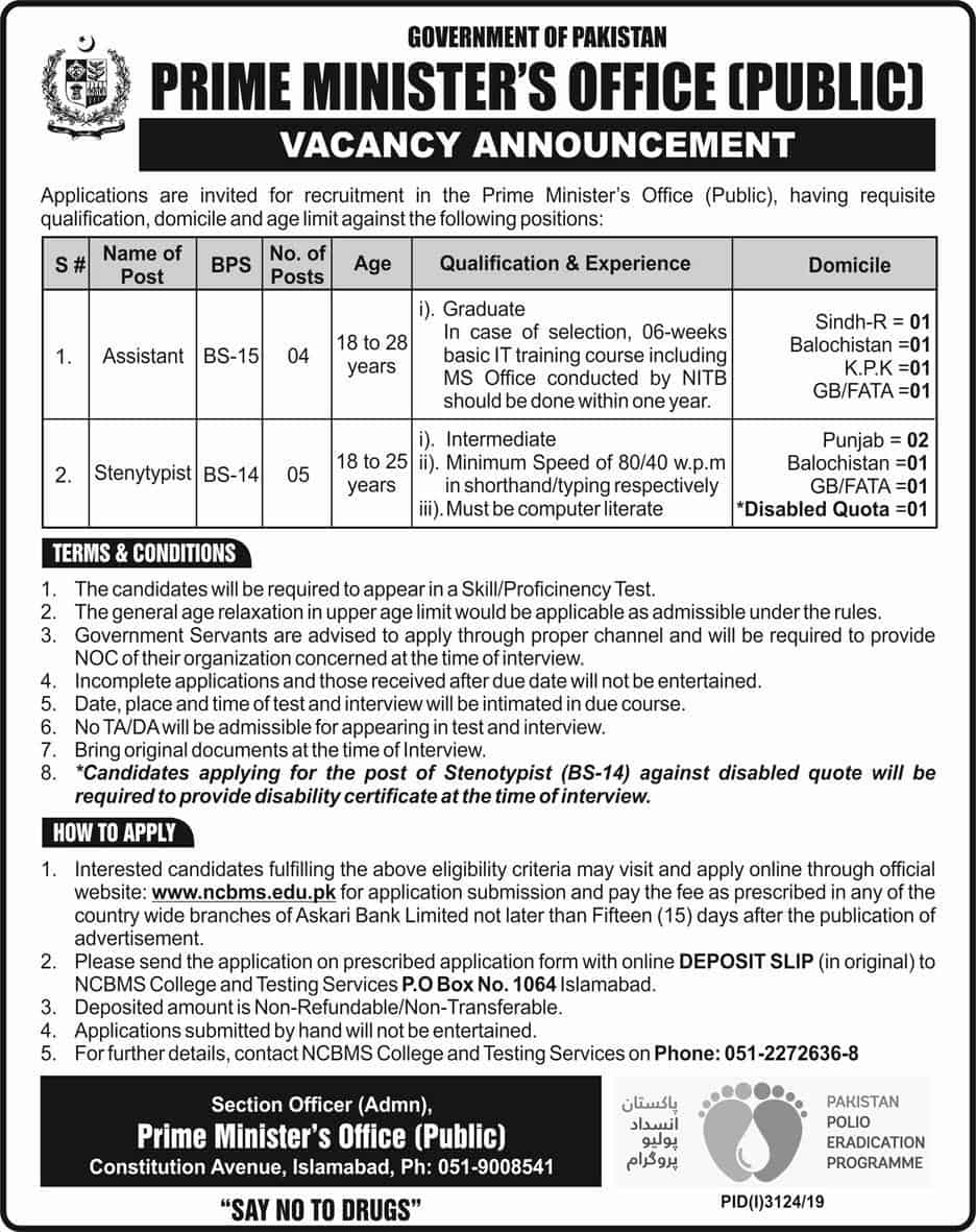 Jobs in Prime Minister Office (Public) 2019