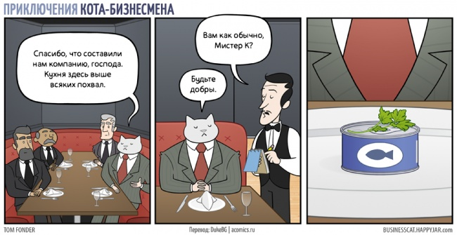 the incredible adventures of a cat businessman