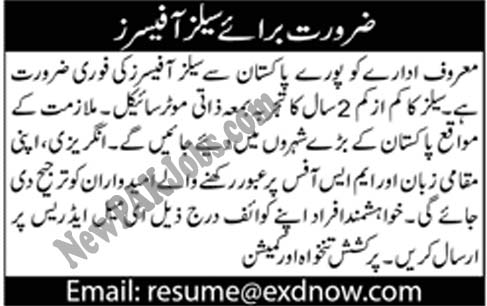 Sales Officers required from All Pakistan – newpakjobs.com