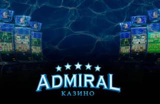 как победить в казино онлайн Адмирал