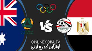 مشاهدة مباراة أستراليا ومصر القادمة بث مباشر اليوم 28-07-2021 في أولمبياد طوكيو