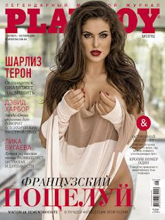 Playboy Ucrania – Septiembre Octubre 2019 PDF digital