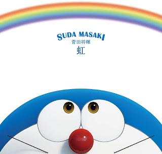 Masaki Suda - Niji | Stand By Me Doraemon 2 Movie Theme Song