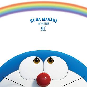 [Lirik+Terjemahan] Masaki Suda - Niji (Pelangi)