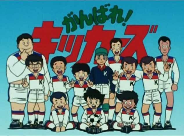 Ganbare! Kickers Batch Subtitle Indonesia