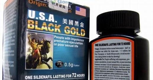 shop18up usa black gold แบล กโกลด ของแท จากอเมร กา ท ส ดของ