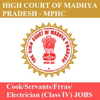 High Court Madhya Pradesh, MPHC, high court, MP, Madhya Pradesh, 10th, Class IV, freejobalert, Sarkari Naukri, Latest Jobs, Cook, servant, mphc logo