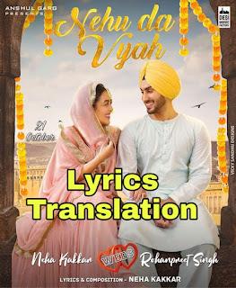 Nehu Da Vyah Lyrics   Translation   in English/Hindi - Neha Kakkar   Rohanpreet Singh