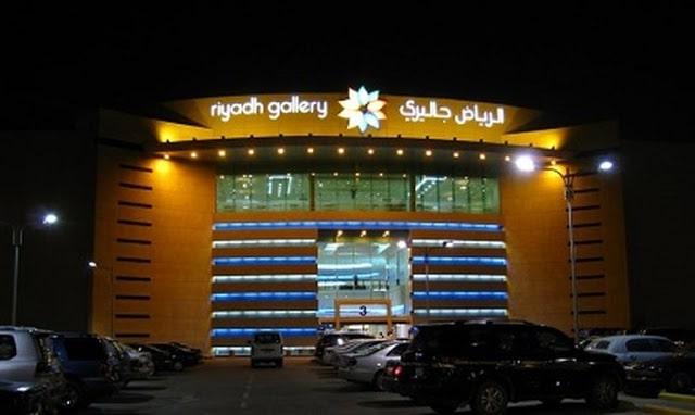 أفضل 12 من مولات الرياض الجديدة 2021 روائع السفر