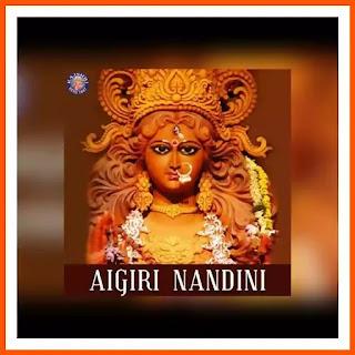 Aigiri Nandini Lyrics in Hindi, English