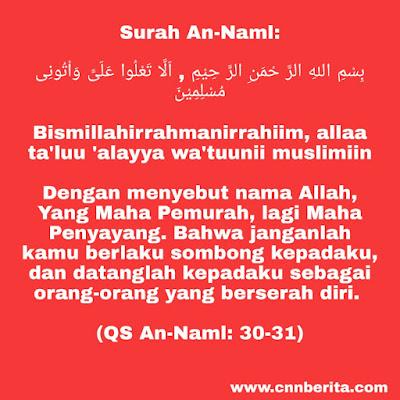 Doa Nabi Sulaiman Mengusir/menundukkan jin