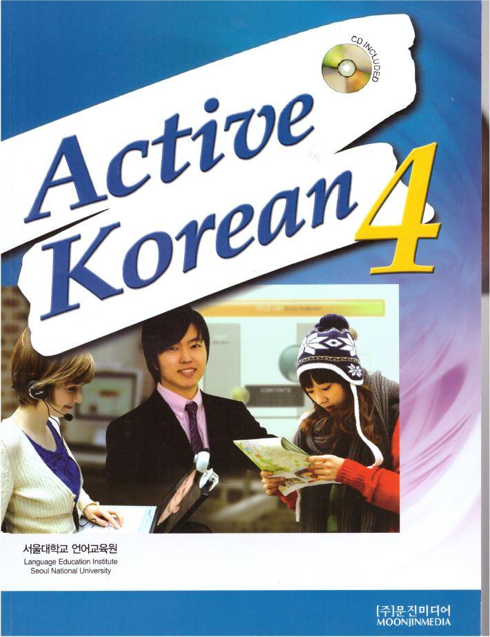 Active Korean 4 Pdf Audio Textbook Ebook Korean Topik Study