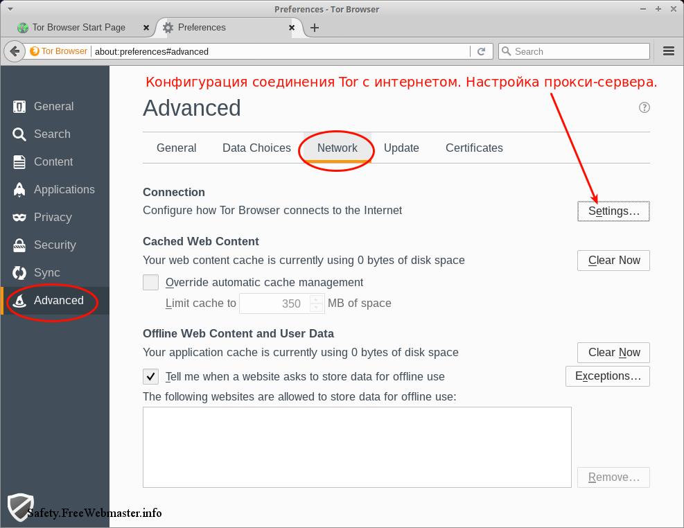 Тор браузер как настроить прокси hyrda вход скачать браузер тор бесплатно с официальный сайта hydra