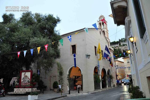 Ζωντανά η Δ΄στάση των χαιρετισμών από τον Ιερό Ναό Παναγίας στο Ναύπλιο (βίντεο)