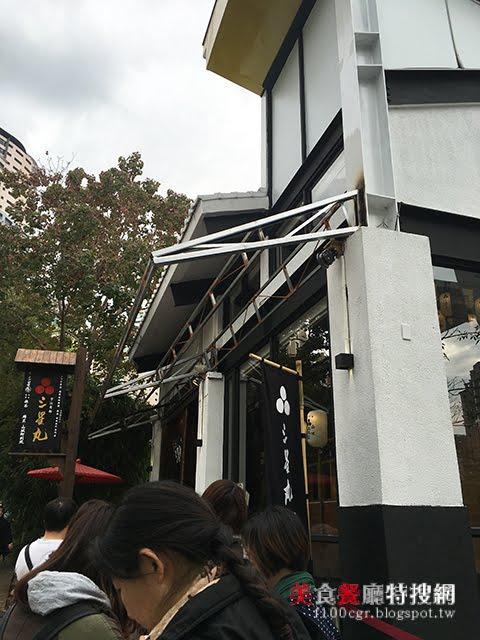 [中部] 台中市西區【三星園抹茶專賣店】傳承500年歷史的將軍抹茶