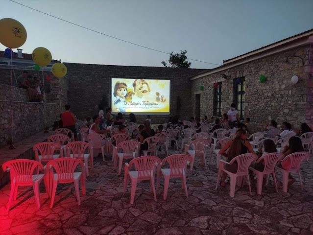 Ο Δήμος Ερμιονίδας διοργανώνουν βραδιές κινηματογράφου