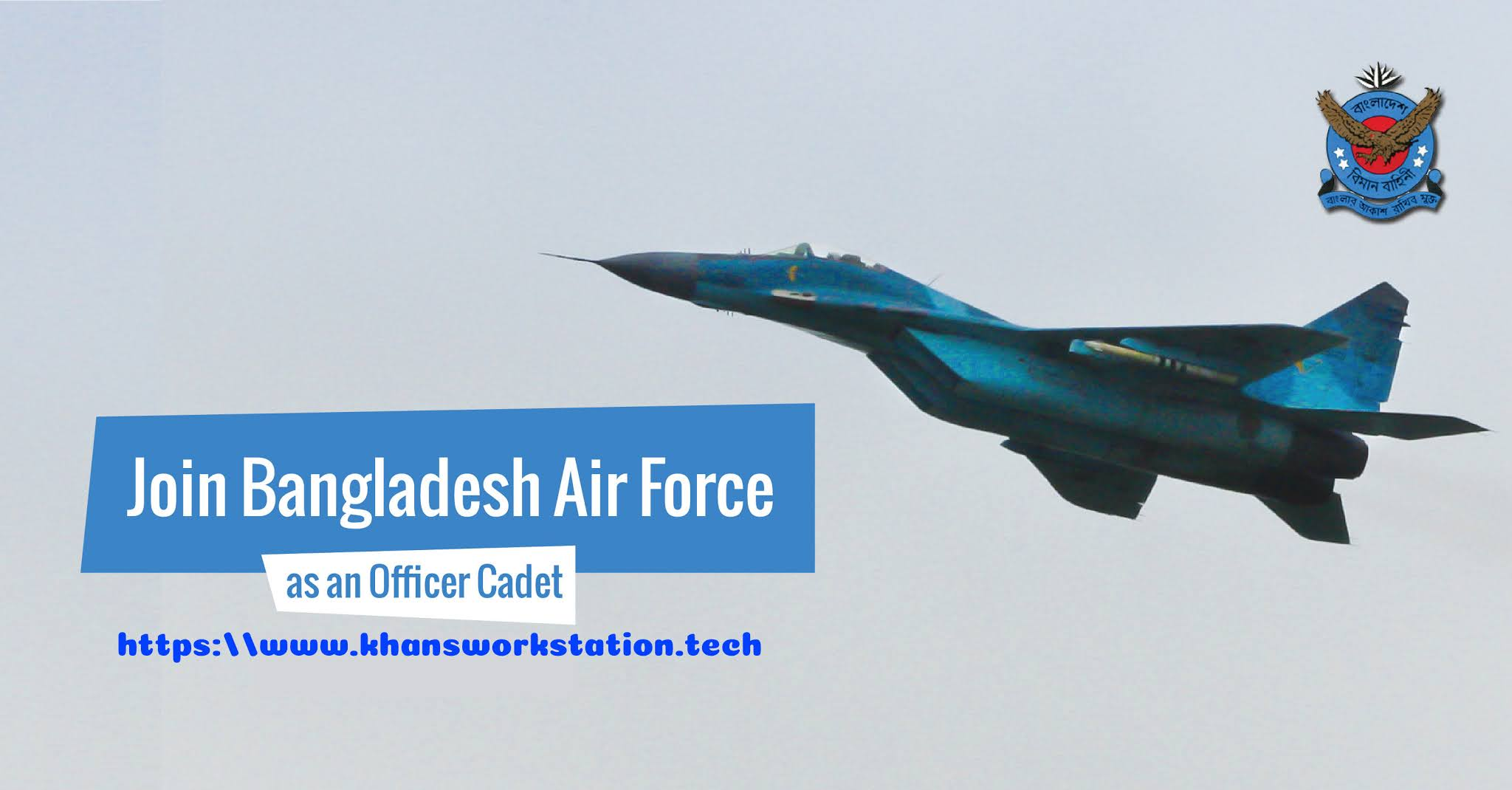Bangladesh Air Force Job Circular 2020-21