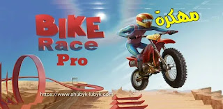 Bike Race Pro.apk