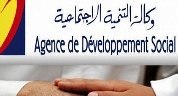 تطوان: وكالة التنمية الاجتماعية بالجهة تنظم يوم تحسيسي بأوضاع المسنين