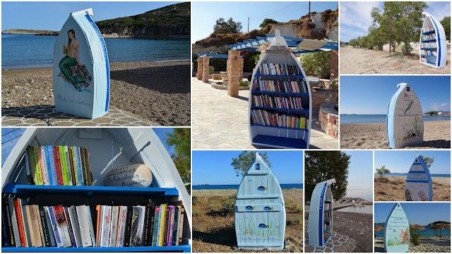 Οι ανοιχτές βιβλιοθήκες ...βάρκες στην Κίμωλο