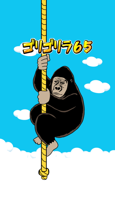 Gorillola 65!