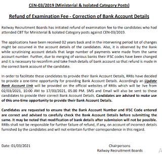 Railway MI Categories Fee Refund Notice