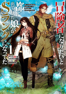Download Novel Boukensha ni Naritai to Miyako ni Deteitta Musume ga S Rank ni Natteta
