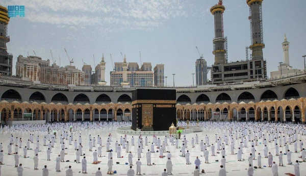 Hajj for Locals only for the second year in a row