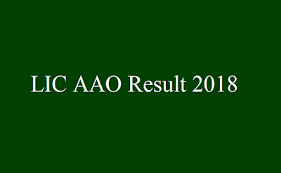 LIC AAO Result 2018