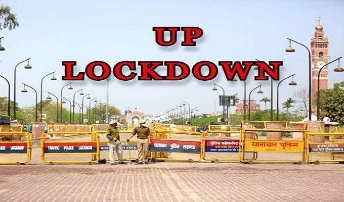 उत्तर प्रदेश में 10 मई तक बढ़ाया गया लॉकडाउन, अब 4 दिन और रहेगा कोरोना कर्फ्यू