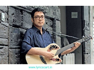 Matir Rong [ মাটির রং ] Lyrics in bengali-Anupam Roy