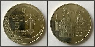 Памятная монета. 5 гривен 2008 год. WCC:km502.