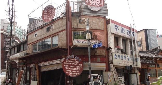Francois Illas New Tradition: Tradition Meets Tomorrow In Seochon