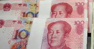 ماذا يعني :  تمويل الـ20 مليار يوان من الصين  لمصر