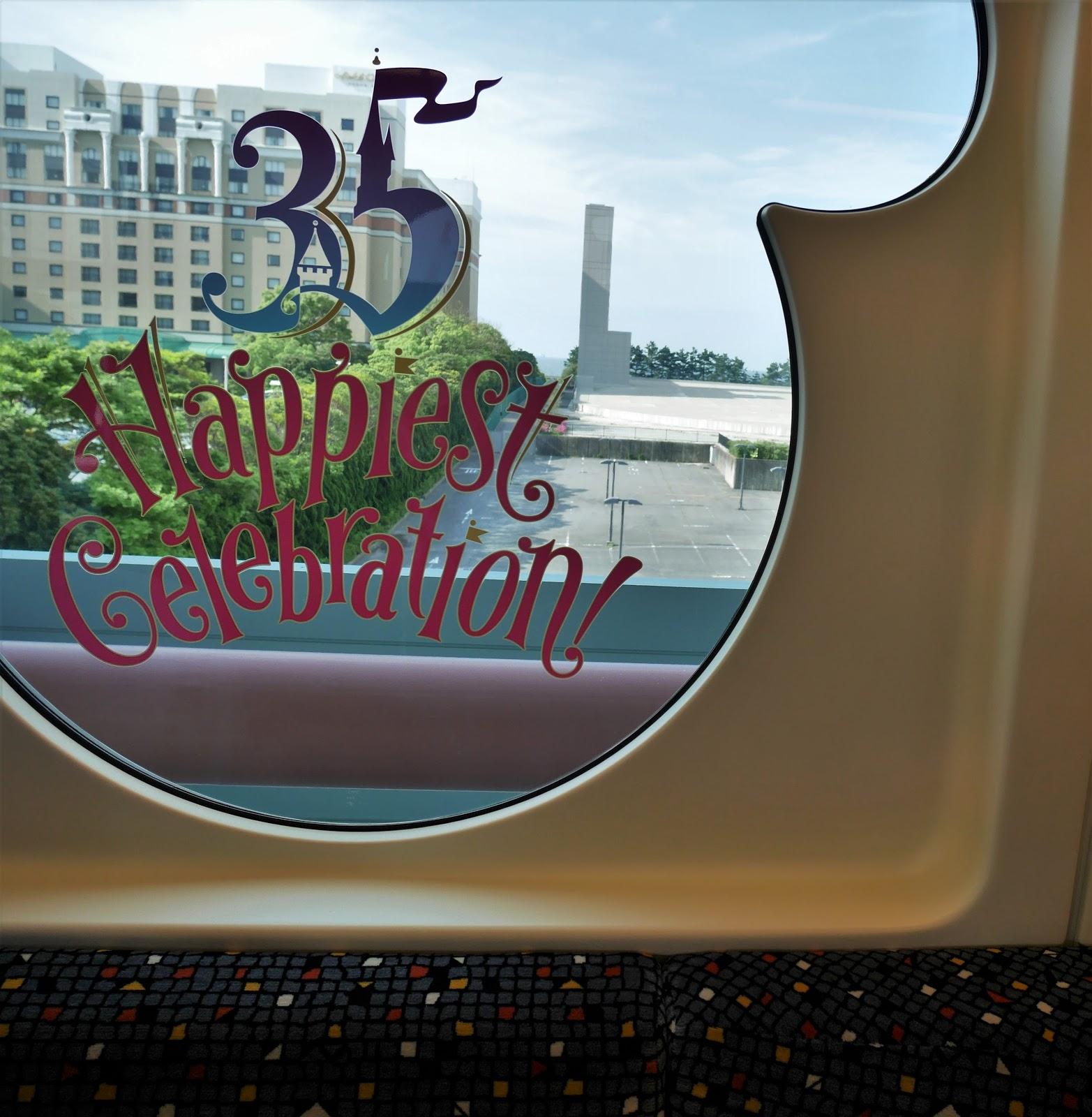 ホテル好き 今度はどこ泊まる? 旅行ブログ: 【2】サンルートプラザ東京