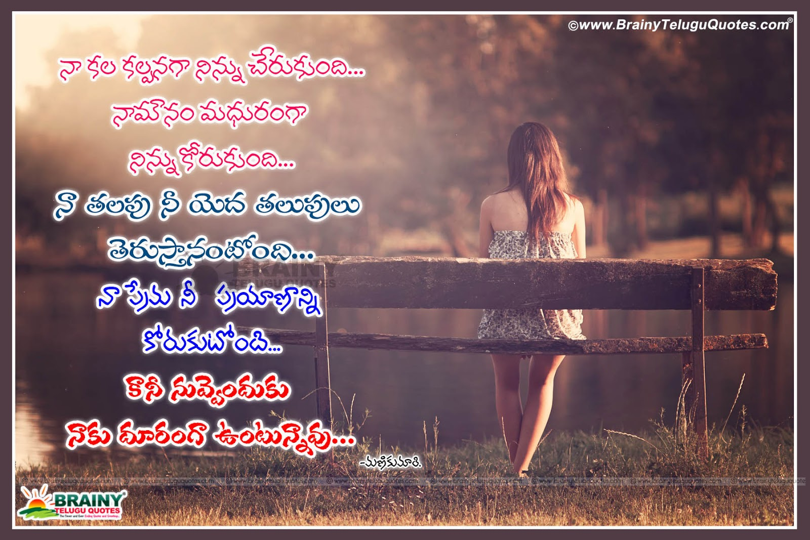 I Miss You Quotes In Telugu Heart Touching Messages Miss