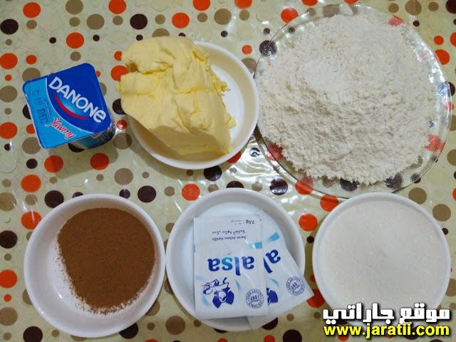 حلوة القرفة بدون بيض أو خميرة
