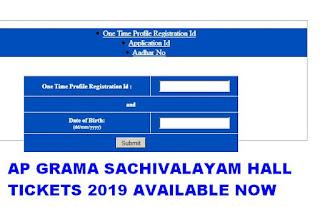 Manabadi AP Grama Sachivalayam Hall Ticket 2019 Link Released now @ gramasachivalayam.ap.gov.in 1