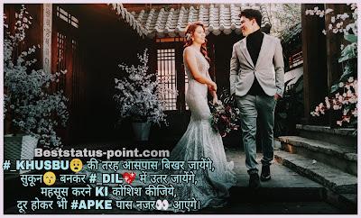Romantic-Hindi-Shayari