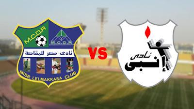 مشاهدة مباراة مصر المقاصة وانبي 18-12-2020 بث مباشر الدوري المصري