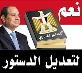 شهدت لجان الاقتراع بمحافظة الفيوم المشرك قبلي ذكي صالح