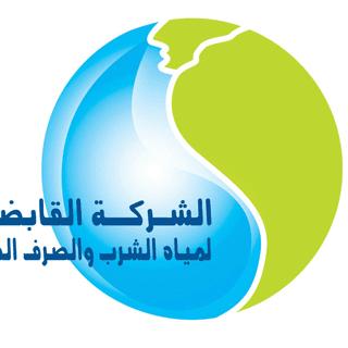 اعلان وظائف شركة مياه الشرب والصرف الصحى 2019 مطلوب 200 قارىء ومحصل مؤهلات متوسطة ودبلومات