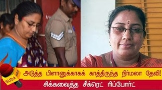 Nirmala devi was caught before executing her next target
