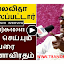 Traffic RamaSamy exclusive Interview | Jayalalitha death issue | TAMIL NEWS