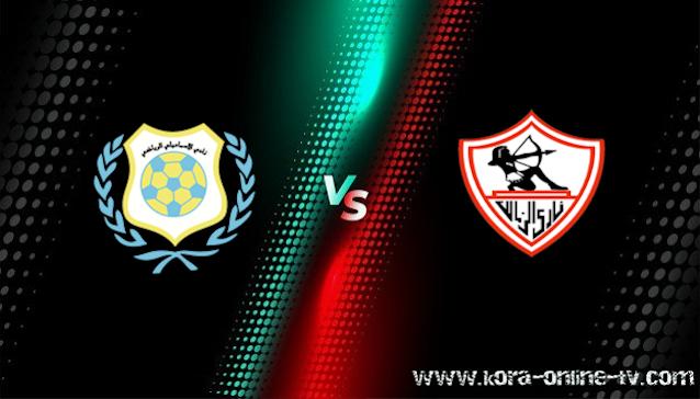 مشاهدة مباراة الزمالك والإسماعيلي بث مباشر الدوري المصري