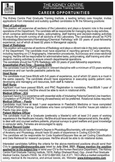 Kidney  Center Post Graduate Training Institute Jobs – Latest Jobs in Pakistan 2021