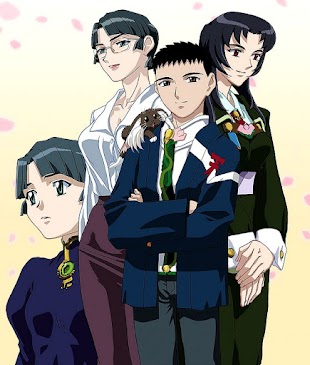 تقرير اوفا Tenchi Muyou! Ryououki s4 (الموسم الرابع)