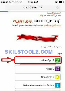 Othman whatsapp